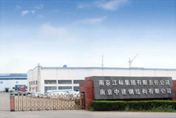 南京江标集团紊泰风能